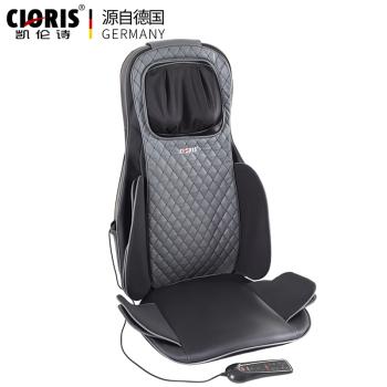凱倫詩/CLORIS智能按摩坐墊CLORIS-S308