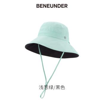 20款蕉下穹顶系列双面防晒渔夫帽-浅葱绿/黑色