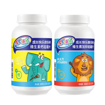 成长快乐多种维生素锌咀嚼片+多种维生素钙咀嚼片