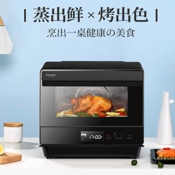 松下20L蒸烤箱NU-SC180 精準控溫 無油煙無輻射