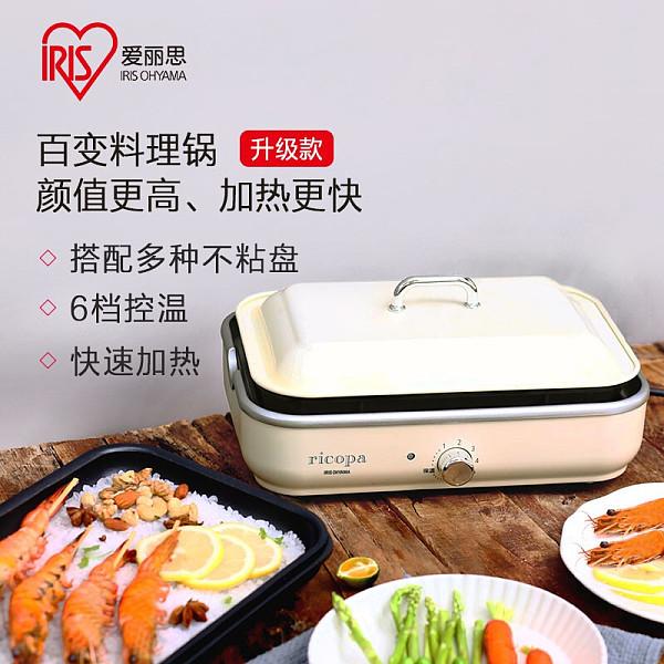 日本爱丽思 多功能烧烤锅料理锅电烤盘MHP-R103C