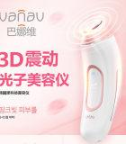 巴娜维综合护肤美容仪UP6-1000 韩国进口孙艺珍同款 祛皱提拉 瘦脸嫩肤
