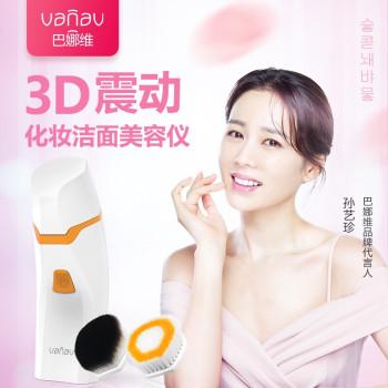 巴娜維化妝刷&潔面刷美容儀CNC-1000 韓國原裝進口