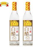 老才臣白醋 500ml*2拌菜佐餐调味料