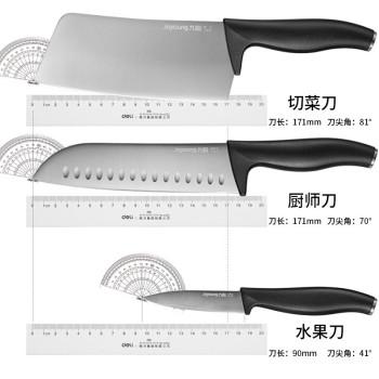 九阳 厨房刀具厨具套装 T0161