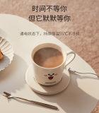 九阳暖暖杯垫配马克杯Tea813-A1棕