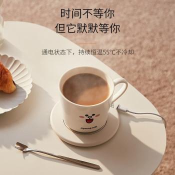 九陽暖暖杯墊配馬克杯Tea813-A1棕