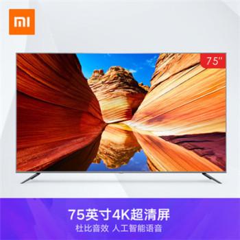 小米电视机4S 75英寸 黑色