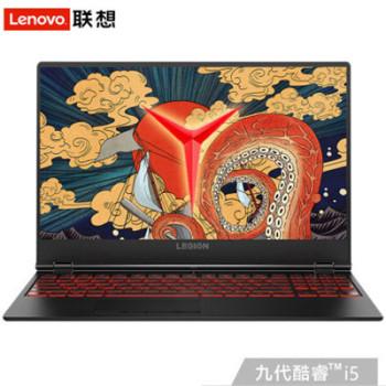 联想笔记本电脑拯救者2019款Y7000-15 I5-9300H 8G