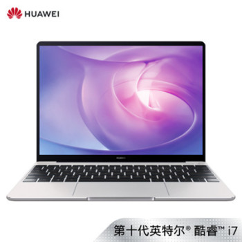 华为笔记本MateBook-13 I5-10210 8G 512G  MX250-2G