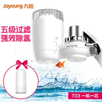 九陽JYW-T03水龍頭凈水器(臺)