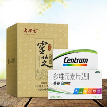 套餐】壽安堂靈芝孢子粉(破壁)+善存多維元素片(29)