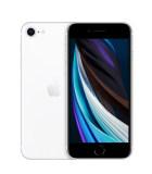 【超值新品】2020新款iPhone SE(4.7寸)