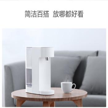 小米云米即热饮水机 2L 白色