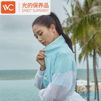 韩国VVC 夏季防晒衣时尚拼接长款