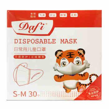Dafi日常用儿童立体防护口罩30只装 非医用