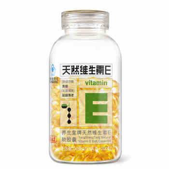 養生堂天然維生素E軟膠囊250mg*200粒