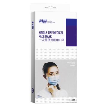 科誉一次性医用口罩医用护理防护口罩5只装*2盒
