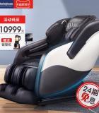 西屋3D按摩椅S500家用電動老人全身自動多功能零重力揉捏沙發SL導軌