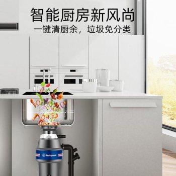 西屋W100垃圾处理器家用厨房厨余粉碎机