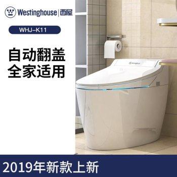 西屋智能马桶一体式自动翻盖全自动家用智能坐便WHJ-K12/K11 WHJ-K12智能马桶
