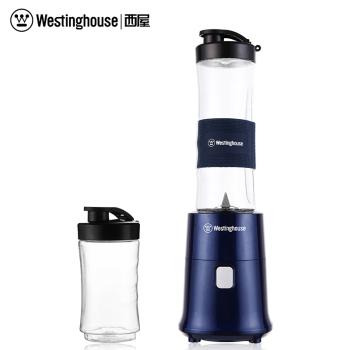 西屋便携式榨汁机家用迷你奶昔随行杯WSX-S11