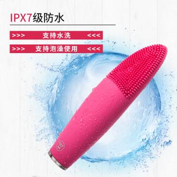 西屋潔面儀電動按摩硅膠洗臉儀毛孔清潔美容儀洗面儀  J2 櫻花紅