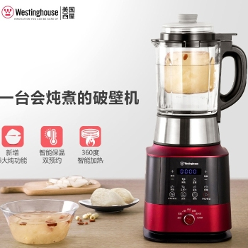 西屋多功能破壁機料理機全自動加熱燉煮雙預約WFB-E1
