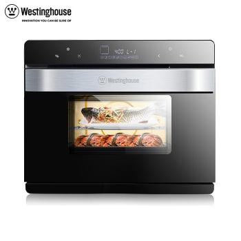 西屋家用蒸烤一体机蒸烤箱WTO-PC3001C