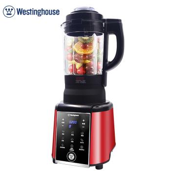 西屋多功能微壓破壁機家用料理機加熱燉煮WFB-HS0450
