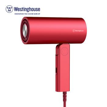 西屋电吹风机便携式可折叠大功率负离子学生宿舍H3
