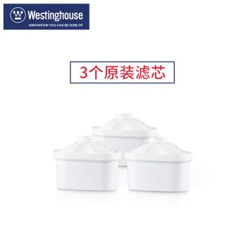 西屋过滤净水器净水壶3.5L原装滤芯 WTX01三只装