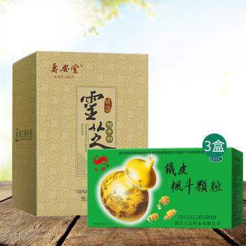 日常滋補套餐】立鉆鐵皮楓斗顆粒+壽安堂靈芝孢子粉