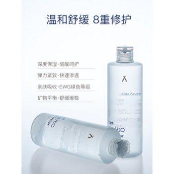 薇娅推荐 德玛贝尔小8水修护敏感肌爽肤水350ml