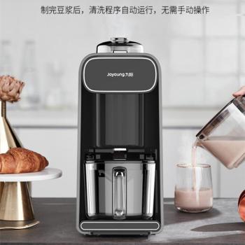 九阳破壁豆浆机DJ10R-K1Spro