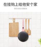 九阳家用薄饼煎饼铛煎烤机电饼铛JK20-J2(粉)