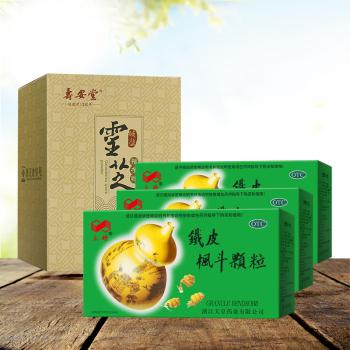 寿安堂灵芝孢子粉+立钻铁皮枫斗颗粒 日常套餐D