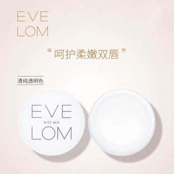 EVE LOM修護唇霜7ml