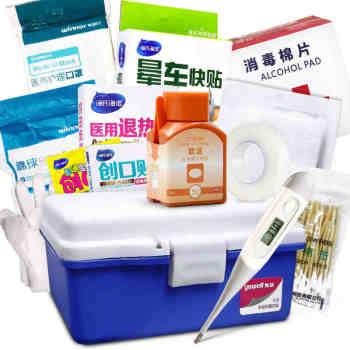 鱼跃家庭保健医药箱大容量(空药箱,不含药品)