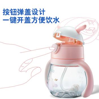 愛仕達龍寶系列學飲杯RWP33B3Q-P 粉色