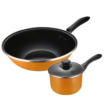 爱仕达搪瓷锅两件套PF02D2TG 炒锅 奶锅