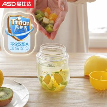 爱仕达豆豆萌系列随享杯RWP37B2Q-Y 黄色