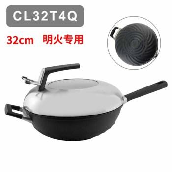 爱仕达金刚旋风钛不粘无油烟炒锅CL32T4Q