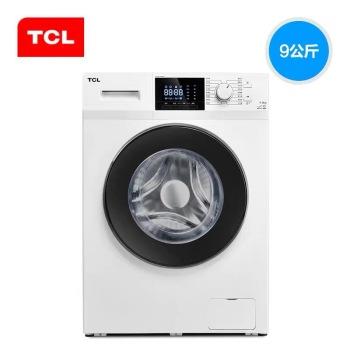 TCL变频滚筒洗衣机9kg XQG90-12303B