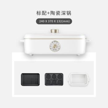 a4box适盒多功能料理锅烤肉火锅一体