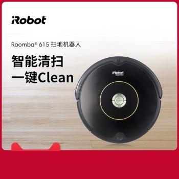 iRobot智能扫地机器人Roomba615