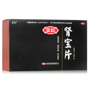 匯仁腎寶片126片*4瓶 禮盒裝