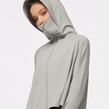蕉下冰薄系列披肩防晒服 5色可选