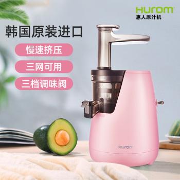 惠人HUROM家用全自动原汁机榨汁机HO-PPBI19 樱花粉