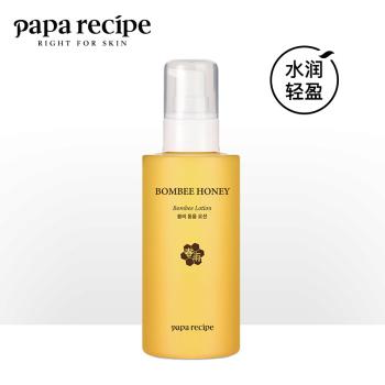 春雨蜂蜜保湿乳液150ml